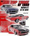 1969 Trans-Am - Mustang #2,#15,#16  - #WE11030405