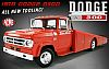 1970 Dodge D-300 Ramp Truck • Burnt Orange • #A1801900 • www.corvette-plus.ch