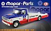 1970 Dodge D-300 Ramp Truck • Mopar-Parts • #A1801903 • www.corvette-plus.ch