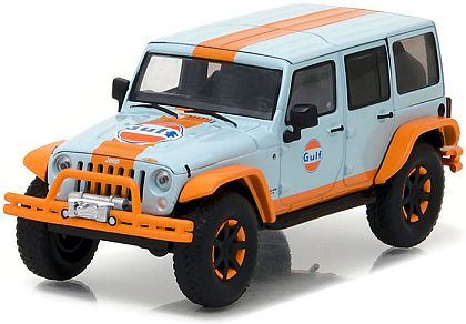 Gulf Jeep Wrangler Unlimited • #GL86089