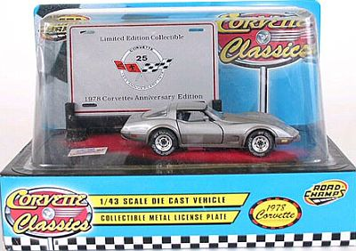 RoadChamps #64002, 25th Anniversary Corvette coupe
