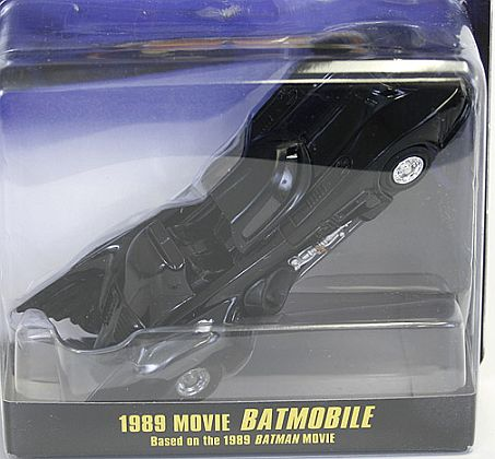 BATMOBILE from 1989 BATMAN Movie • #HW-N8014
