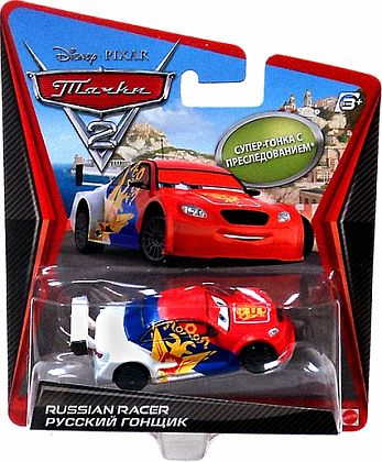 VITALY PETROV Russian Racer • Super Chase • Disney/PIXAR CARS 2 • #W6775
