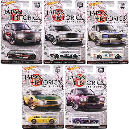 JAPAN HISTORICS • Car Culture / Hot Wheels • #HW-DJF77