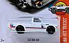 Datsun 620 White • HW HOT TRUCKS • #HW-DTX75